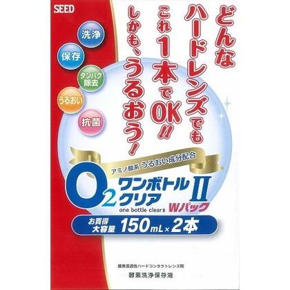 O2 ワンボトルクリアツー 150ml×2