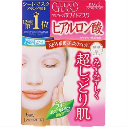 クリアターン ホワイトマスク(ヒアルロン酸) 5回分
