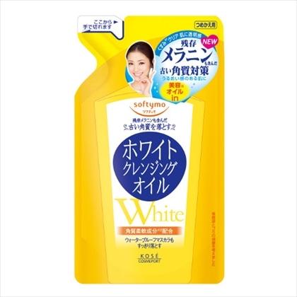 ソフティモ ホワイトクレンジングオイル 詰替え用 200ml