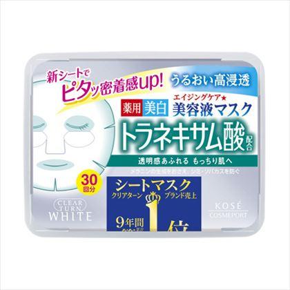 クリアターン エッセンスマスク(トラネキサム酸) 30枚入り[医薬部外品]