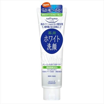 ソフティモ ホワイト薬用洗顔フォーム 150g[医薬部外品]
