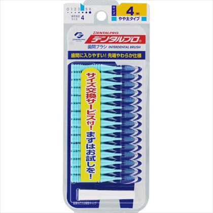 デンタルプロ 歯間ブラシ 4(M)サイズ 15本入
