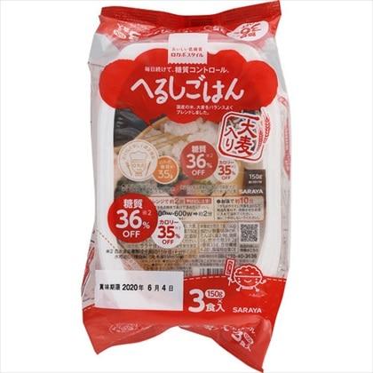 低GIへるしごはん(炊飯パック) 450g(150g×3個)