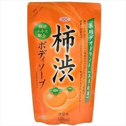 薬用柿渋ボディソープ詰替