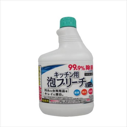 CFキッチン用泡ブリーチ付替 520ml