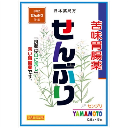 日本薬局方 センブリ 5包[第3類医薬品]