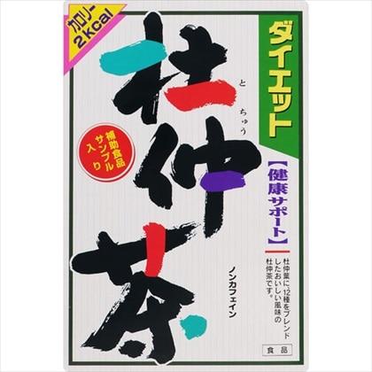 山本漢方 ダイエット杜仲茶 192g(8g×24袋)