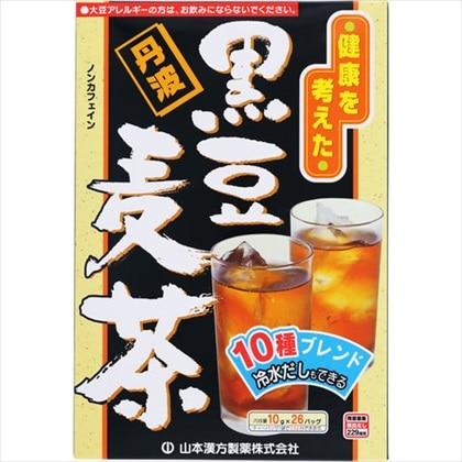 山本漢方 黒豆麦茶 10g×26包