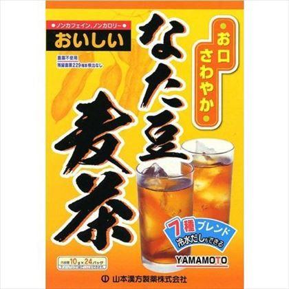 山本漢方 なた豆麦茶(10g×24包)
