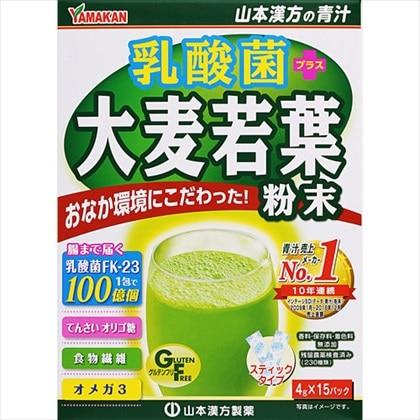 山本漢方 乳酸菌大麦若葉粉末 4g×15包
