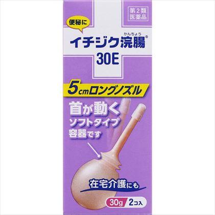 イチジク浣腸30E 30g×2個[第2類医薬品]