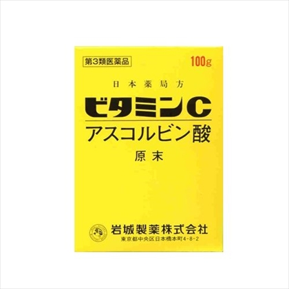 ビタミンC[イワキ] 100g[第3類医薬品]