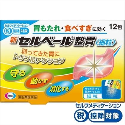 ★新セルベール整胃 12包[第2類医薬品]
