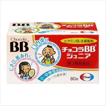 チョコラBBジュニア 80錠[第3類医薬品]