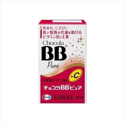 チョコラBBピュア 40錠[第3類医薬品]