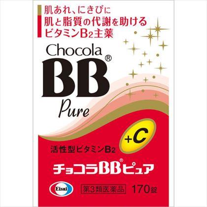 チョコラBBピュア 170錠[第3類医薬品]