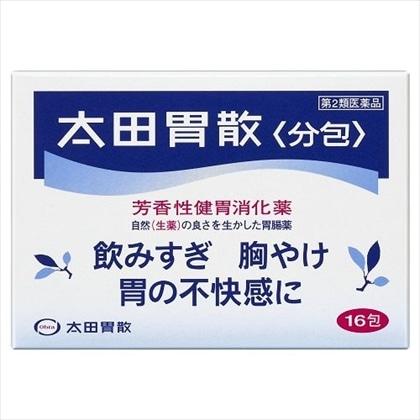 太田胃散〈分包〉 16包[第2類医薬品]