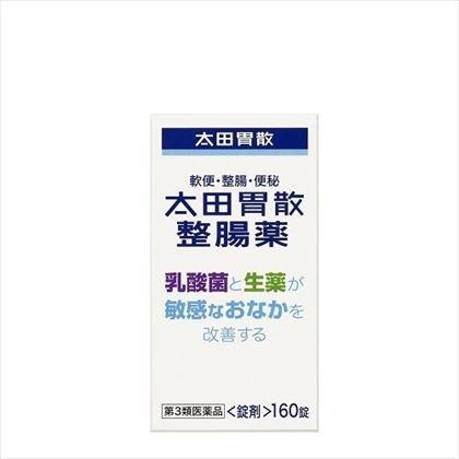 太田胃散整腸薬 160錠[第3類医薬品]