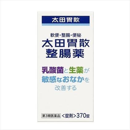 太田胃散整腸薬 370錠[第3類医薬品]