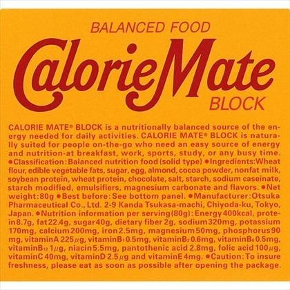 カロリーメイト ブロック チョコレート味 4本入り