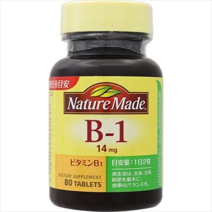 ネイチャーメイド B1 80粒