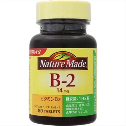 ネイチャーメイド B2 80粒