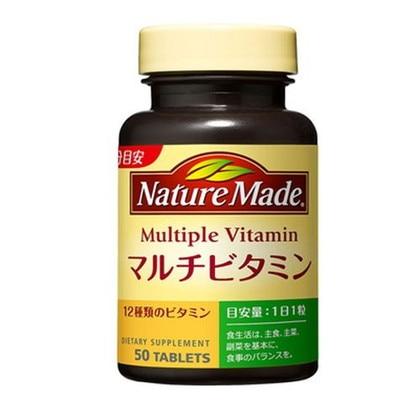 ネイチャーメイド マルチビタミン 50粒