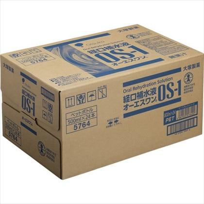 経口補水液 OS-1 オーエスワン 500ml×24本(1ケース)