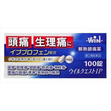 ★ウイルクエストIpa 100錠[指定第2類医薬品]