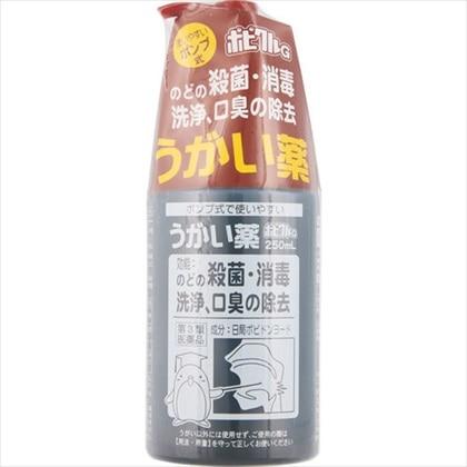 ポピクルG うがい薬 250ml[第3類医薬品]