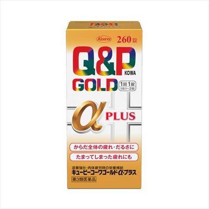 キューピーコーワゴールドα-プラス 260錠[第3類医薬品]