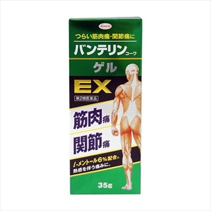 ★バンテリンコーワゲルEX 35g[第2類医薬品]