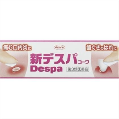新デスパコーワ 7g[第3類医薬品]
