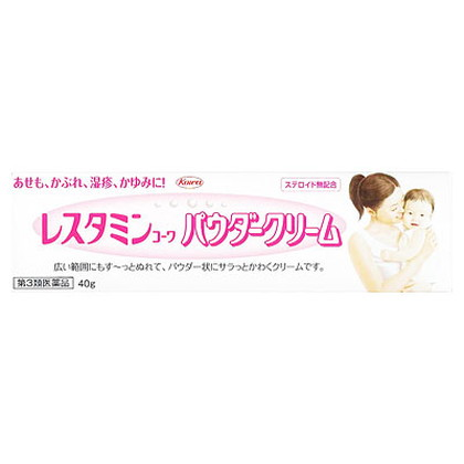 レスタミンコーワパウダークリーム 40g[第3類医薬品]