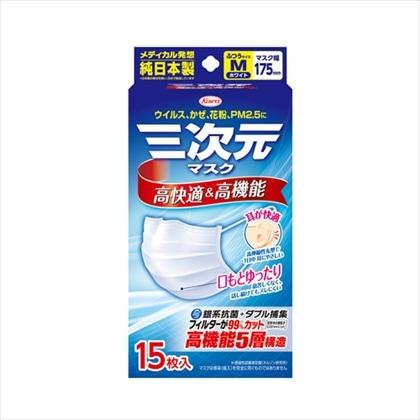 三次元マスク ふつうサイズ ホワイト 15枚入