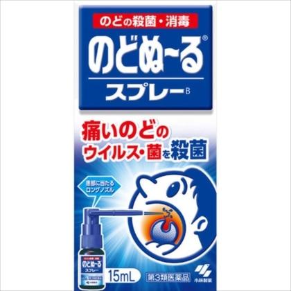 のどぬーるスプレー 15ml[第3類医薬品]