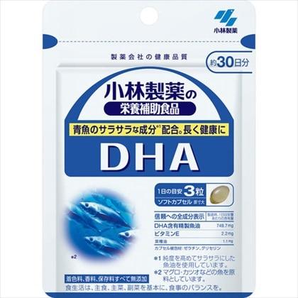小林製薬の栄養補助食品 DHA 90錠