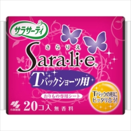 サラサーティ SARALIE(さらりえ) Tバックショーツ用 無香性 20枚