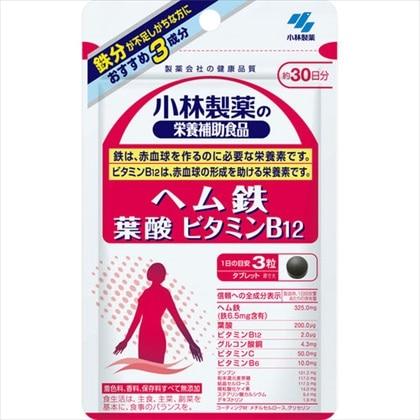 小林製薬の栄養補助食品 ヘム鉄 葉酸 ビタミンB12 90粒