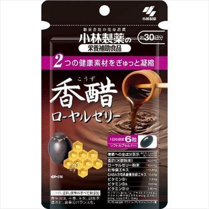小林製薬の栄養補助食品 香醋ローヤルゼリーGABA 180粒
