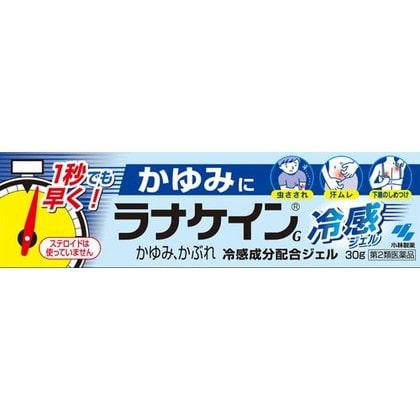 ラナケインG 冷感ジェル 30g[第2類医薬品]