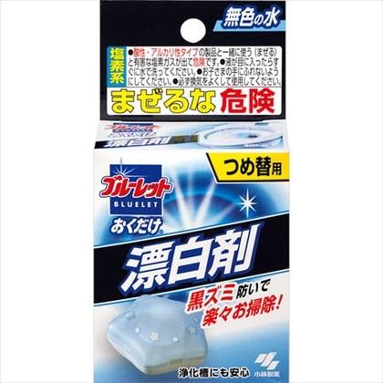ブルーレット洗浄漂白剤詰替