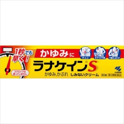 ラナケインS 30g[第3類医薬品]