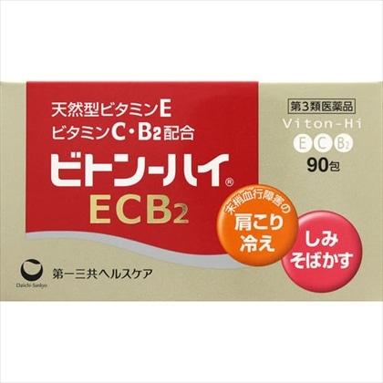 ビトン-ハイECB2 90包[第3類医薬品]