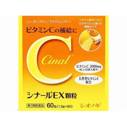 シナールEX顆粒 60包[第3類医薬品]