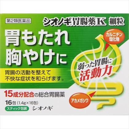 シオノギ胃腸薬K細粒 16包[第2類医薬品]