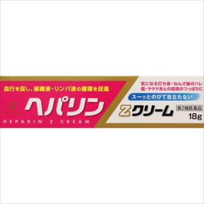 ヘパリンZクリーム 18g[第2類医薬品]