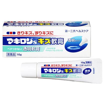 マキロンsキズ軟膏 10g[第3類医薬品]