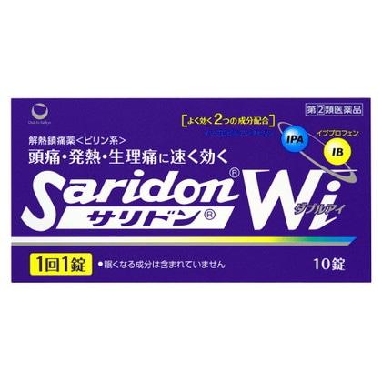 ★サリドンWi 10錠[指定第2類医薬品]