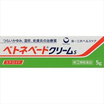 ベトネベートクリームS 5g[指定第2類医薬品]